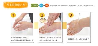 tukaikata2_02.jpg