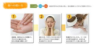 tukaikata2_03.jpg